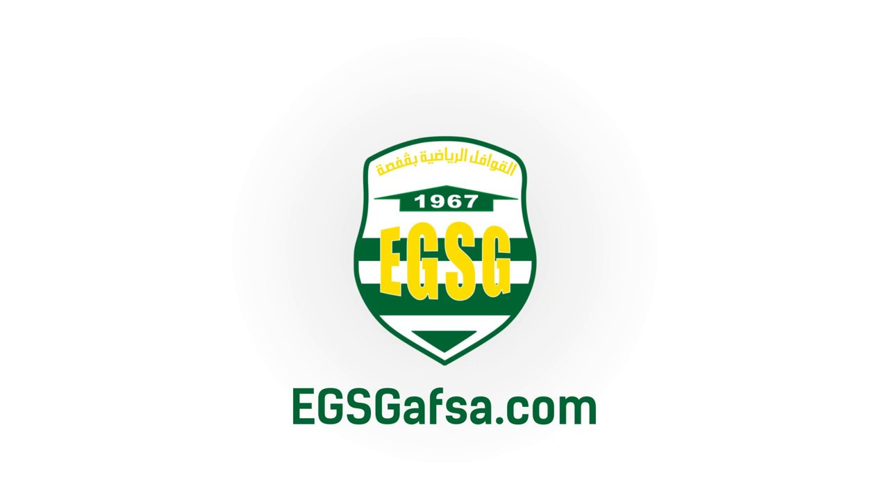 EGSG logo Animation